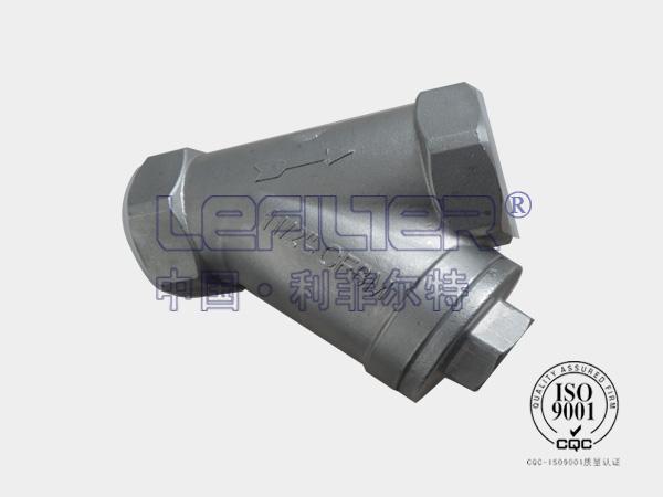 316LY型水过滤器